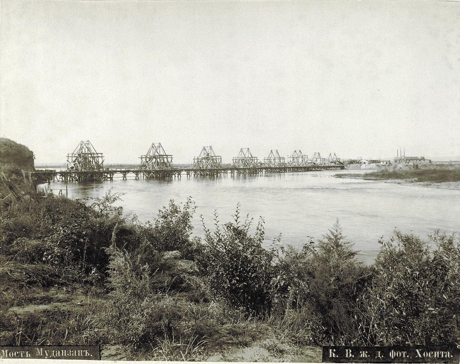 34. Мост Муданзан