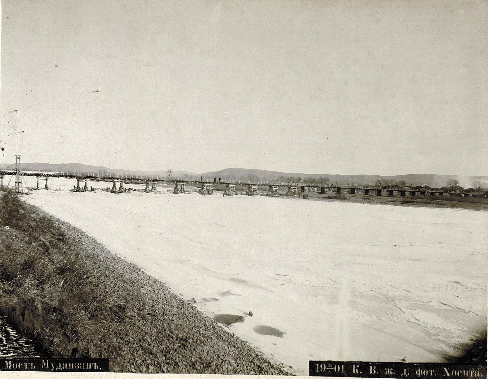 33. Мост Муданзан