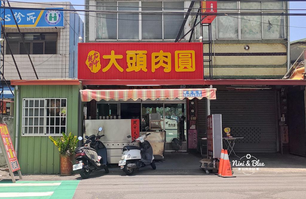 大頭肉圓 龍井美食14