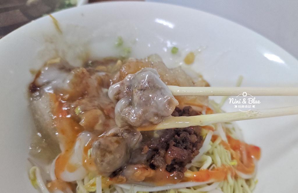 大頭肉圓 龍井美食06