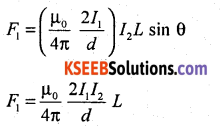 2nd PUC Physics Previous Year Question Paper June 2017 17