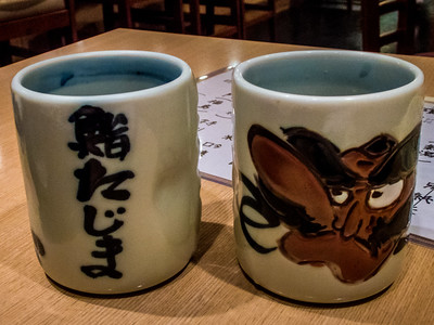 Nihon_arekore_02159_Tajima_Tengu_1_100_cl