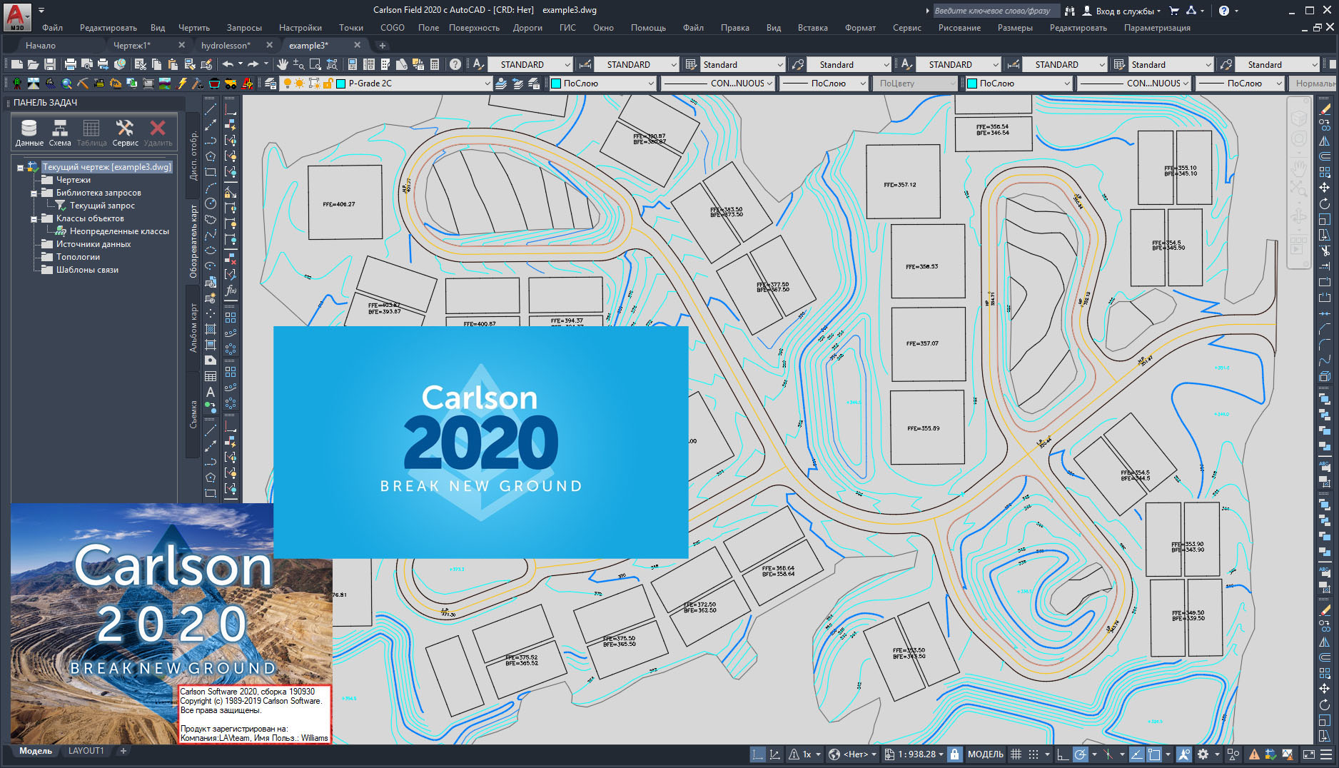 Working with Carlson Civil Suite 2020 Build 190930 full license