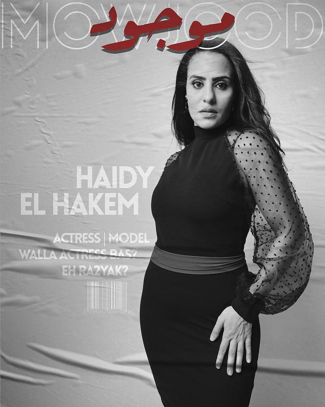 Mowjood - Haidy El Hakem