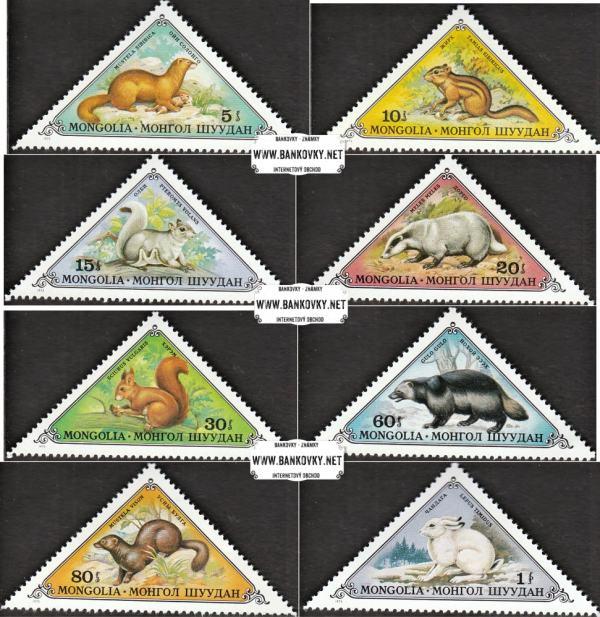 Známky Mongolsko 1973 Malé kožušinové zvieratá séria MNH