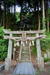 Tsukiyomi Jinja