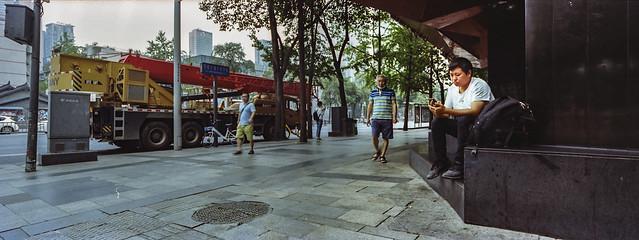 IMG_0007 Chengdu Taikoo Li On Portra 400 - 15-Jun-2020