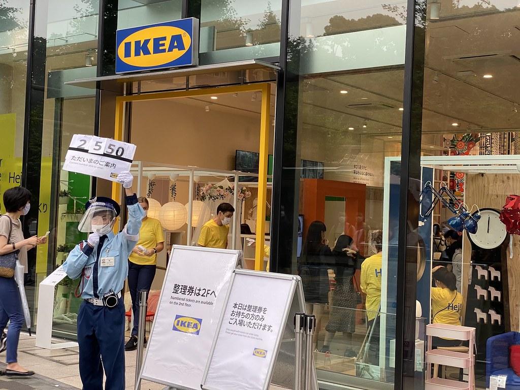 Ikea 券 原宿 整理