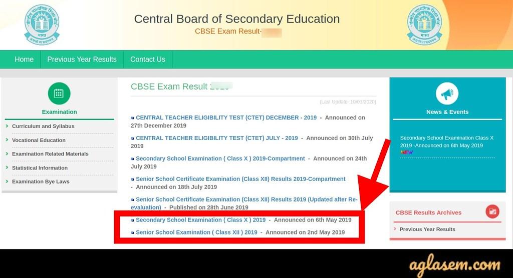 CBSE board exam results