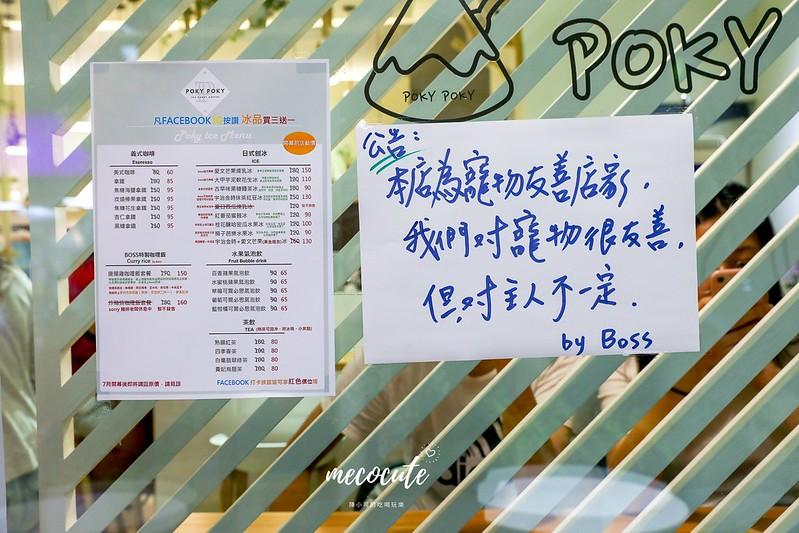 Poky Ice,Poky Ice菜單,新北市冰店,新莊,新莊Poky Ice,新莊冰店,日式刨冰,芋頭控,芒果冰 @陳小可的吃喝玩樂