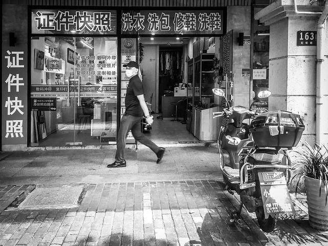163, Hongxu road Shanghai - République Populaire de Chine