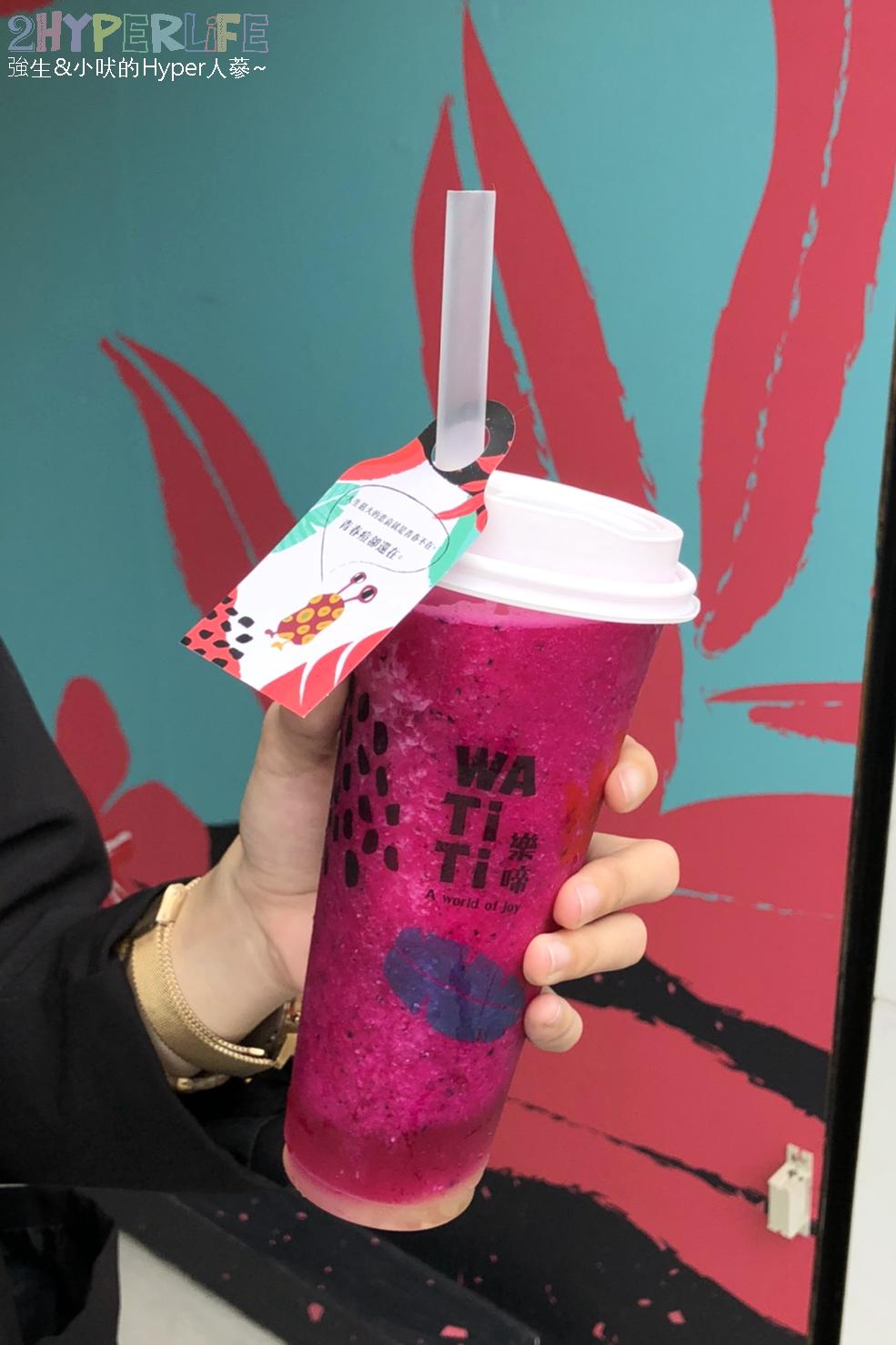 超吸睛怪獸系飲品來了!樂啼WATiTi用新鮮水果打造創意熱帶鮮果飲品,台中熱門打卡飲料店又一家啦~ @強生與小吠的Hyper人蔘~