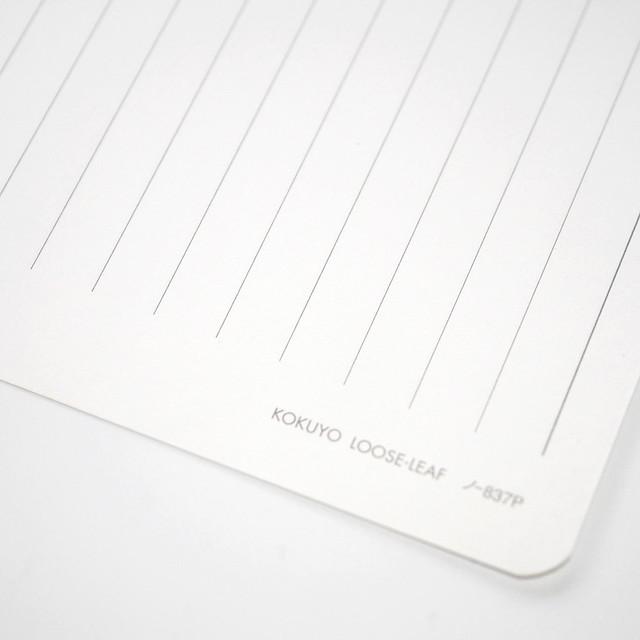 コクヨ ルーズリーフ ノート さらさら書ける 縦罫 8mm ノ-837P 4901480072067