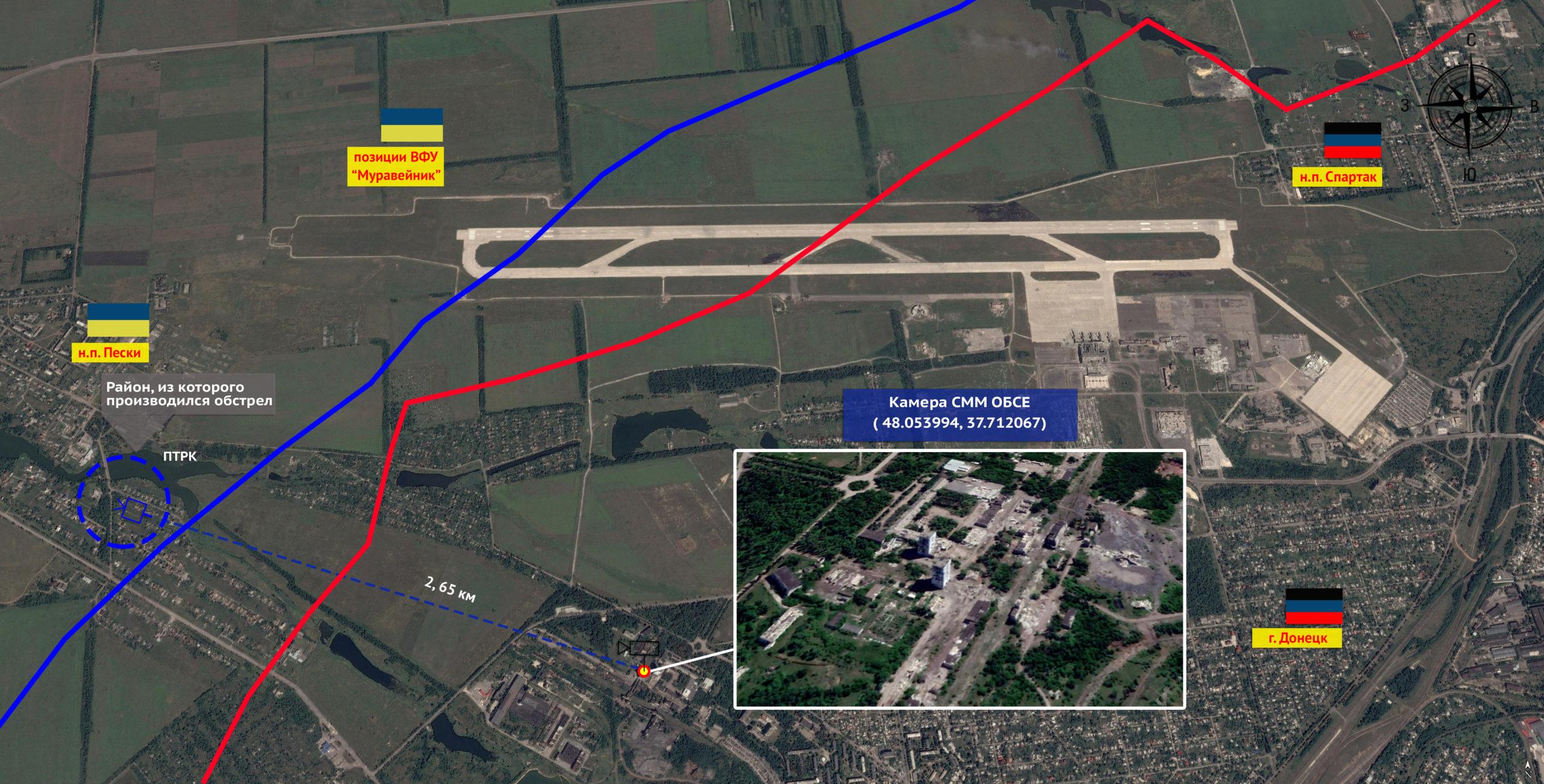 Carte de la caméra de l'OSCE détruite par l'armée ukrainienne à Oktiabrski