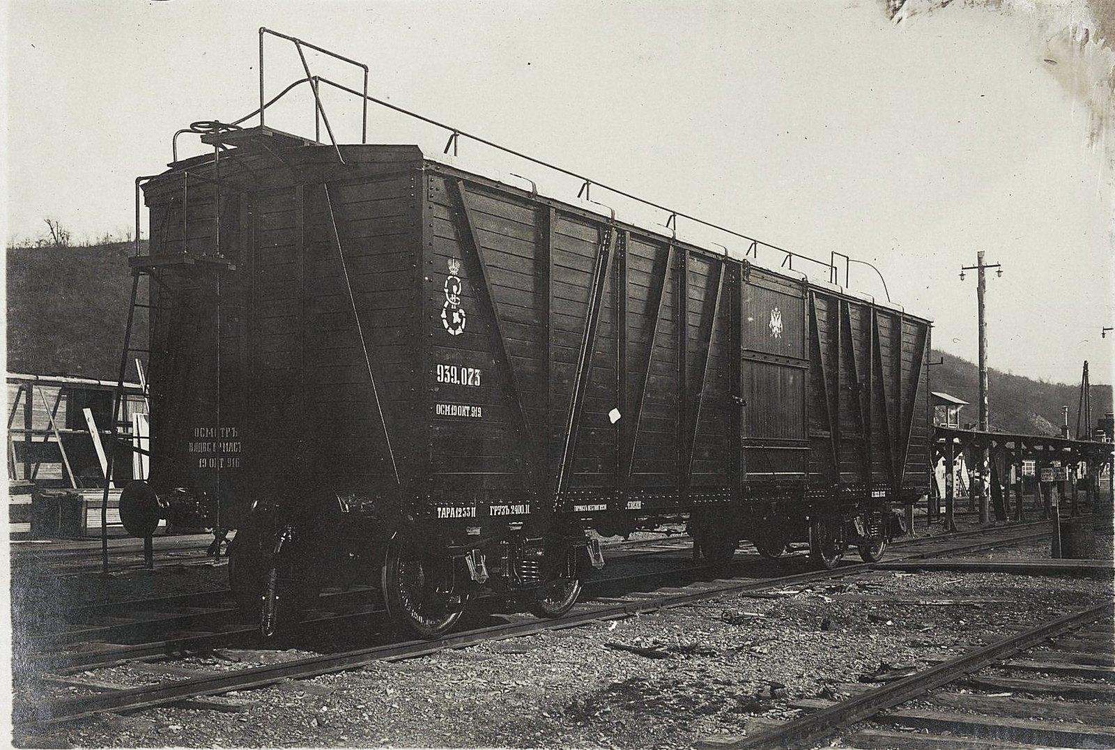 126. Законченный сборкой в 3-м отделе крытый вагон Американского общества