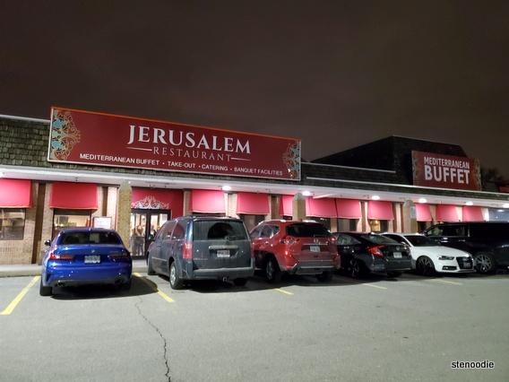 Jerusalem Restaurant Leslie storefront