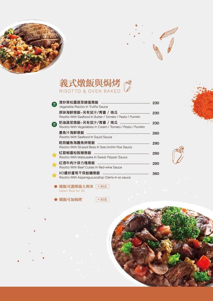 米蘭街2020年菜單 台中義大利麵推薦12