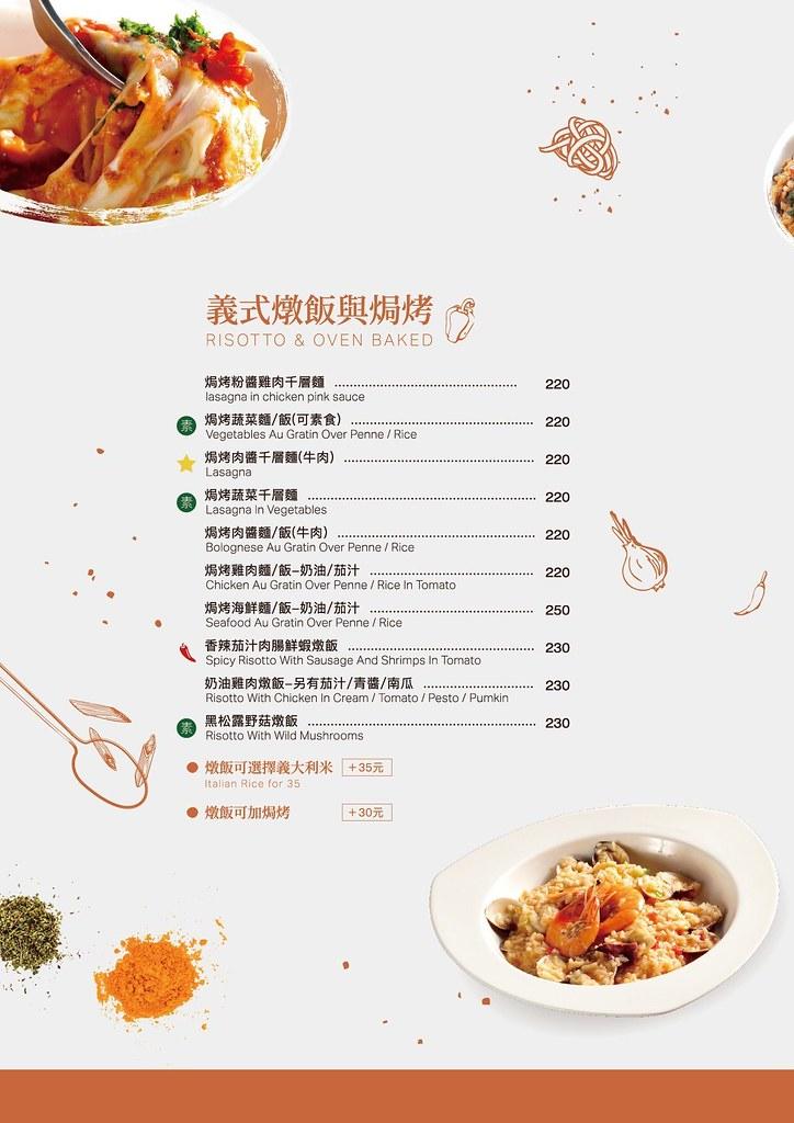 米蘭街2020年菜單 台中義大利麵推薦11