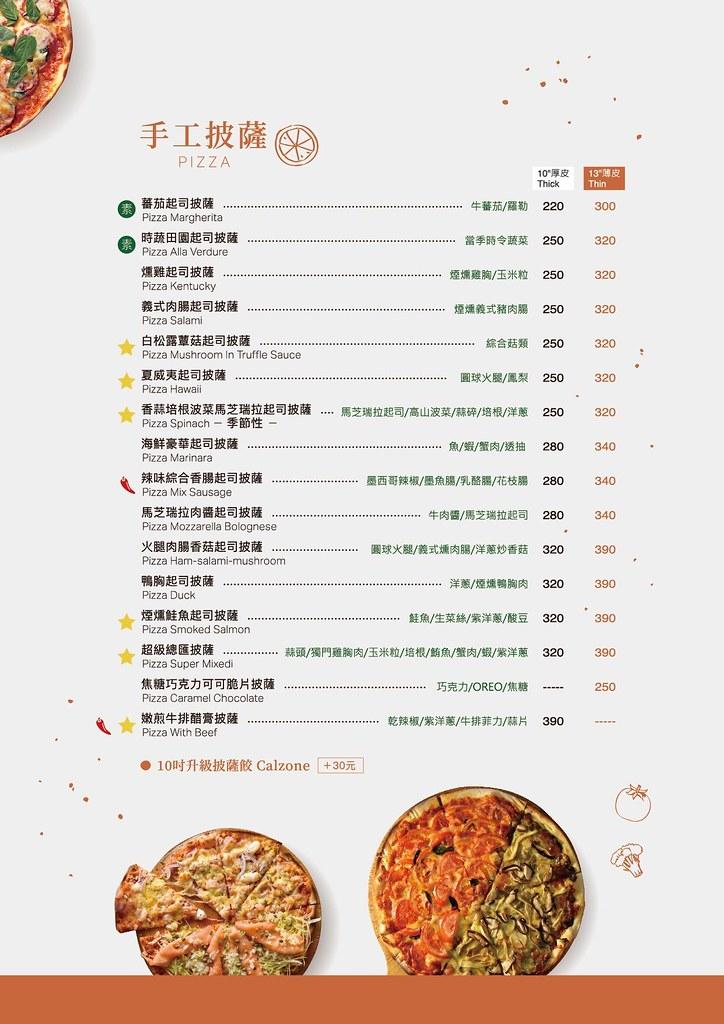 米蘭街2020年菜單 台中義大利麵推薦08