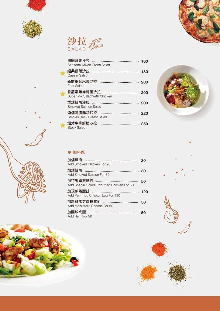 米蘭街2020年菜單 台中義大利麵推薦07