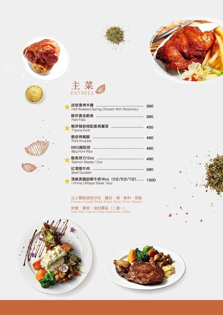 米蘭街2020年菜單 台中義大利麵推薦06