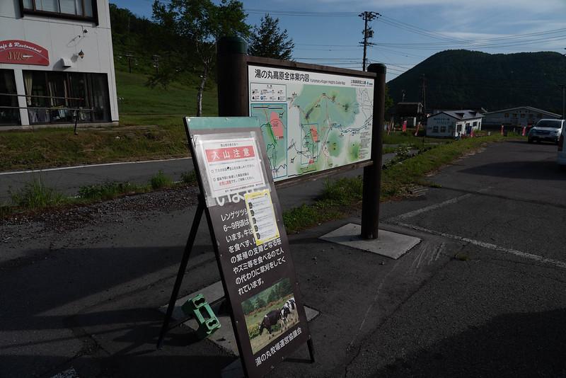 20200627_yunomaruyama_0011.jpg