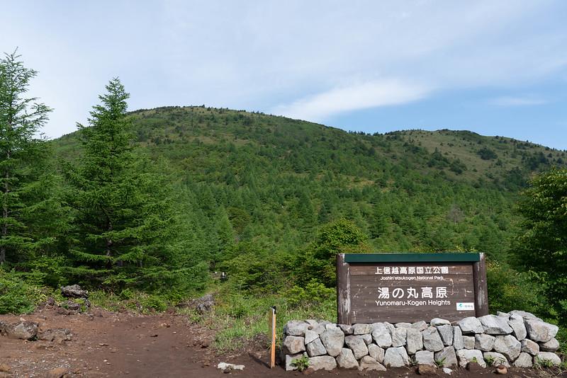 20200627_yunomaruyama_0300.jpg