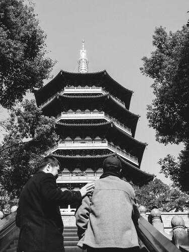asia china hangzhou leifengpagoda blackandwhite urbanexploration
