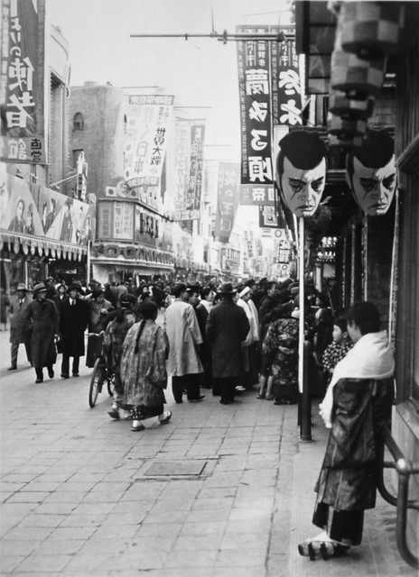 Centre of Tokyo, 1936