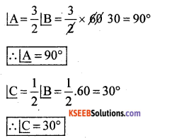 KSEEB Solutions for Class 8 Maths Chapter 6 Theorems on Triangles Additional Questions 3