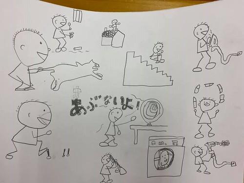 作品03 Mちゃん03