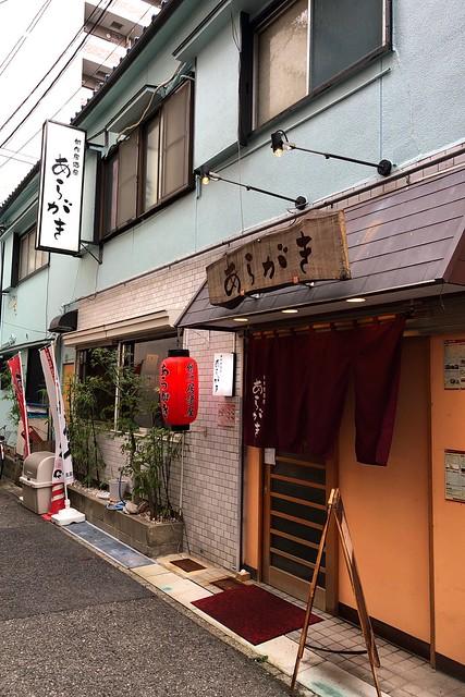 こんなところで沖縄料理が「創作居酒屋あらがき」(神戸・湊川)