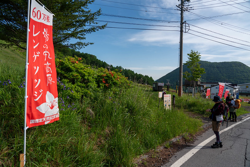 20200627_yunomaruyama_0019.jpg