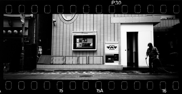 Tokyo on Film + Join Group13589474January 9th, 2008
