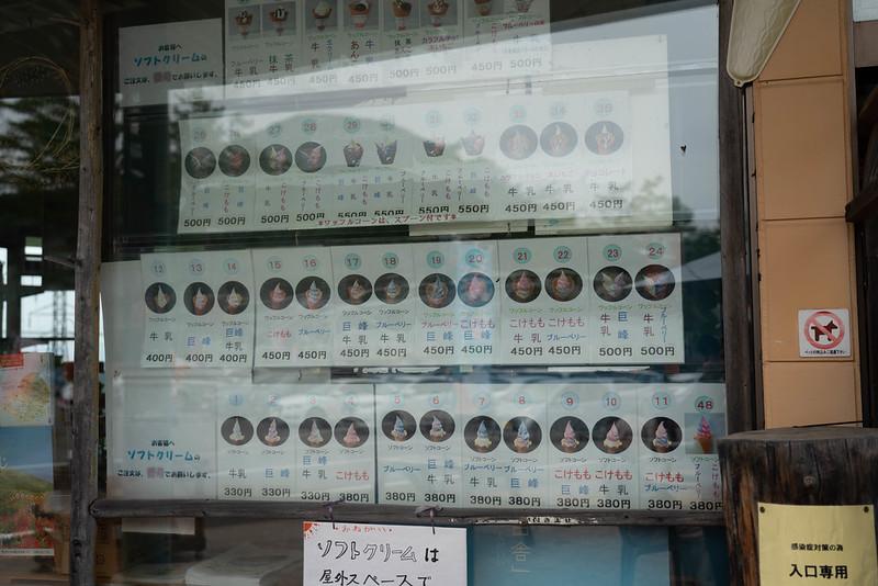 20200627_yunomaruyama_0651.jpg