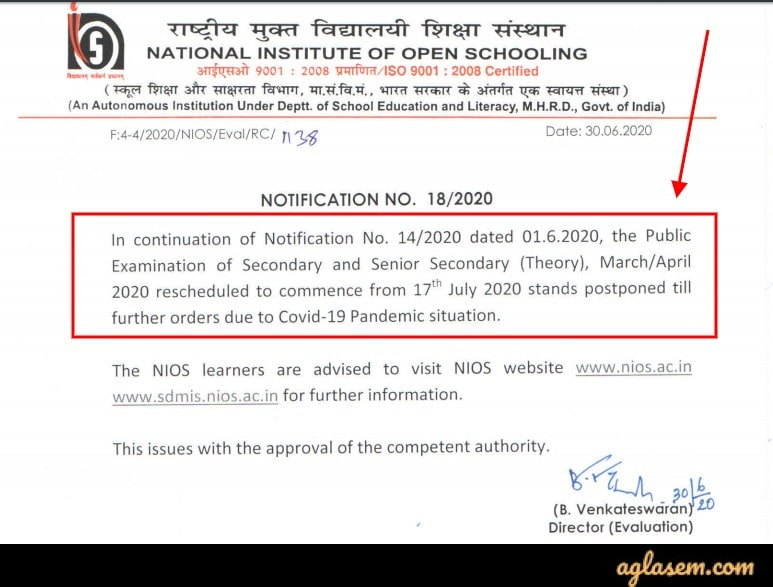 NIOS 2020 Theory Exams Postponement Notice
