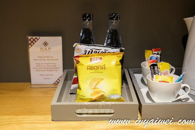 NAP Hotel Bangkok (12)