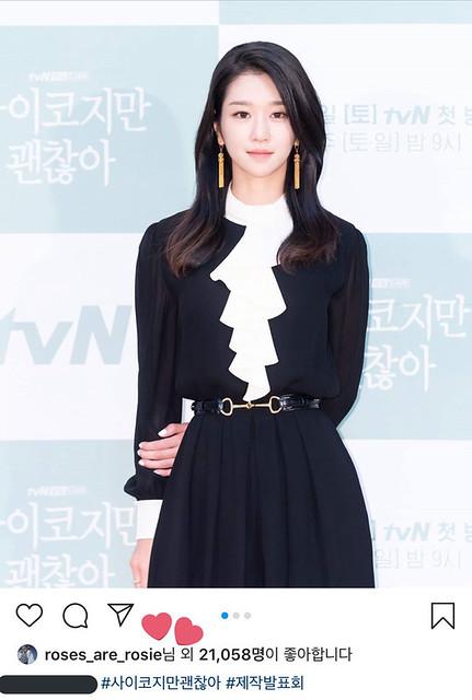 seo-ye-ji