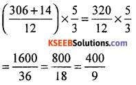 KSEEB Solutions for Class 8 Maths Chapter 7 Rational Numbers Additional Questions 25