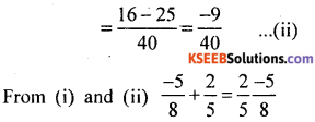 KSEEB Solutions for Class 8 Maths Chapter 7 Rational Numbers Additional Questions 15