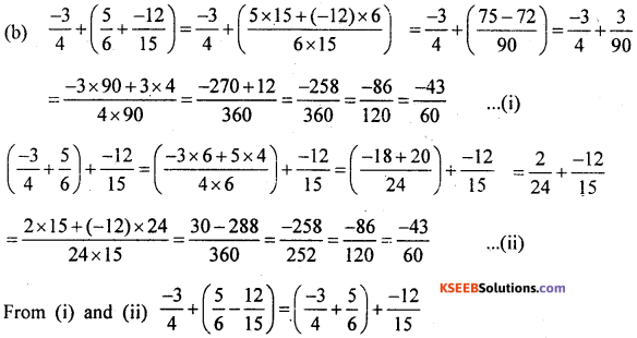KSEEB Solutions for Class 8 Maths Chapter 7 Rational Numbers Additional Questions 9