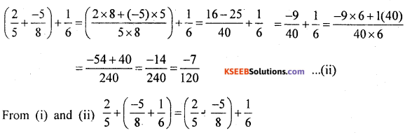KSEEB Solutions for Class 8 Maths Chapter 7 Rational Numbers Additional Questions 7