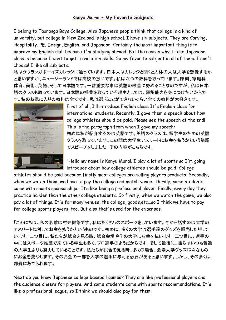 June - My Favorite Subjects② (1)_ページ_12