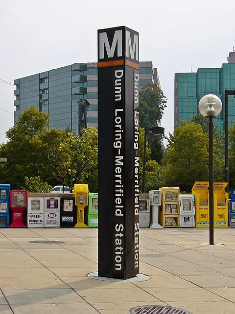 Dunn Loring station entrance pylon