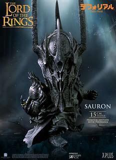 即使是二頭身的 Q 版比例依舊霸氣外露! Star Ace Toys Defo-Real 系列《魔戒》索倫(Sauron)迷你雕像