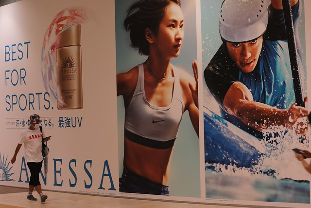 Wall Advertisement