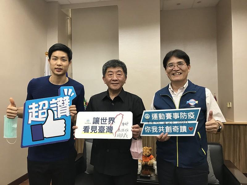 周天成(左)、陳時中、高俊雄。(圖/體育署提供)