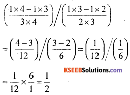 KSEEB Solutions for Class 8 Maths Chapter 7 Rational Numbers Additional Questions 28