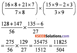 KSEEB Solutions for Class 8 Maths Chapter 7 Rational Numbers Additional Questions 26