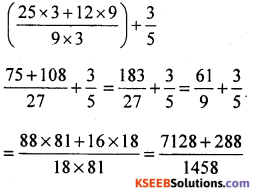KSEEB Solutions for Class 8 Maths Chapter 7 Rational Numbers Additional Questions 23